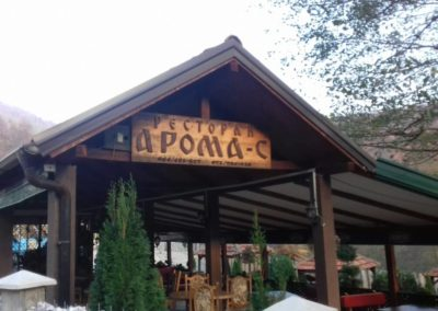 Restorant Aroma – С – 1
